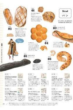 1512_hanako-001